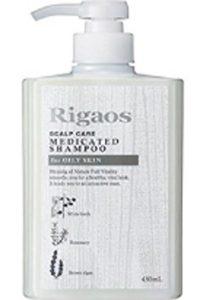 リガオス薬用スカルプケアシャンプーの写真