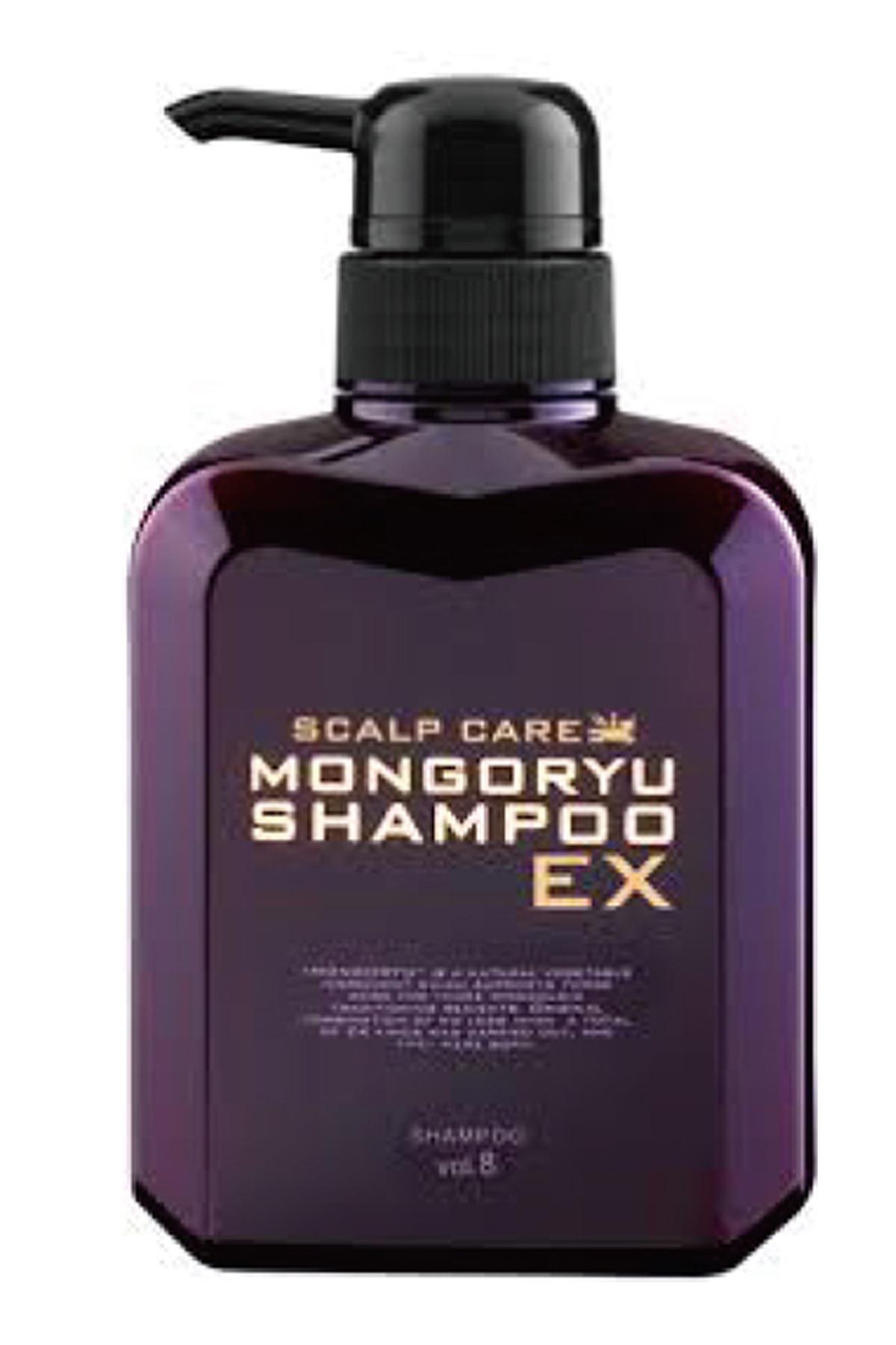 モンゴ流EXシャンプー