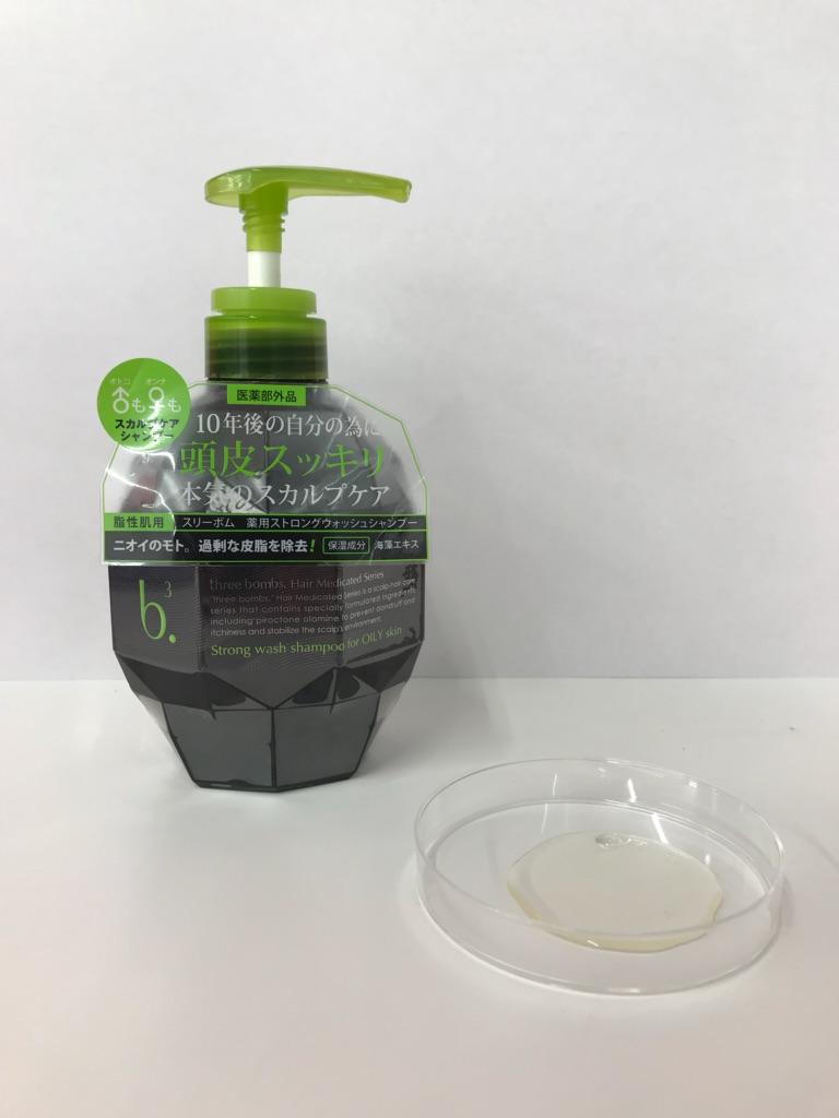 スリーボム薬用ストロングウォッシュシャンプー(脂性肌)のボトルとシャンプー液