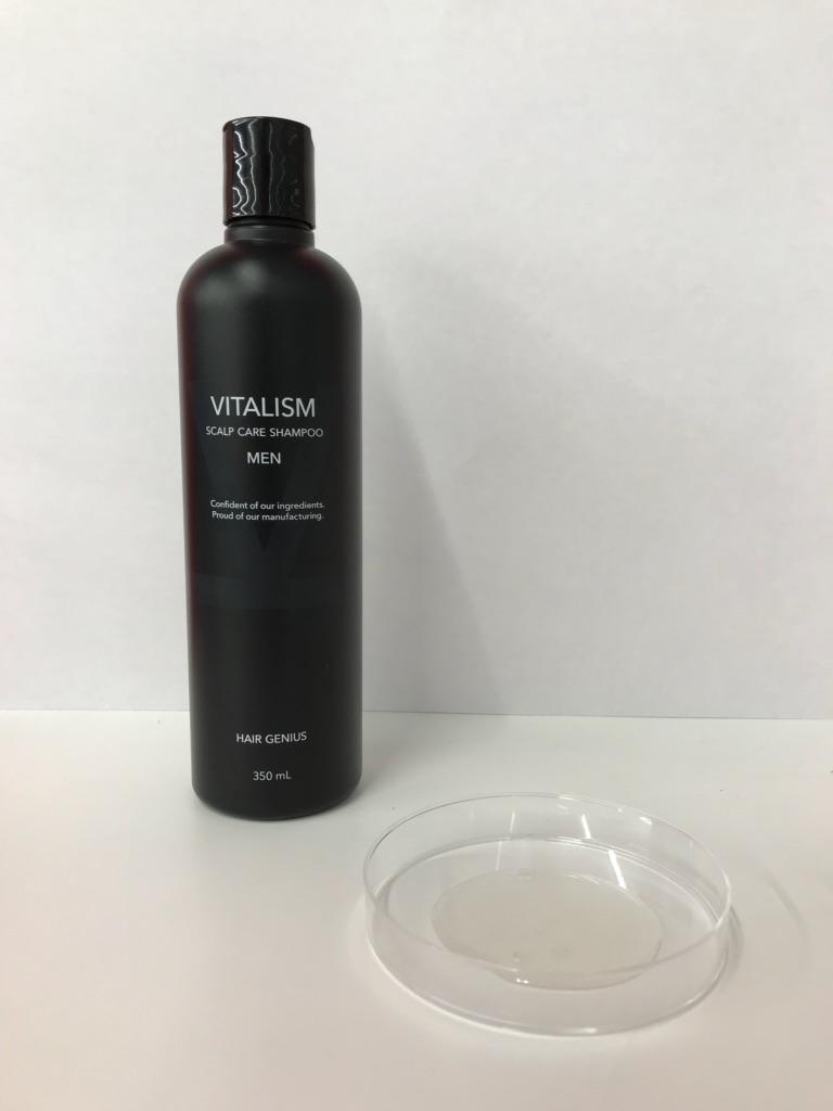 バイタリズムのボトルとシャンプー液